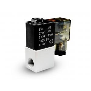 Solenoidni ventil na zrak in co2 2V08 1/4 230V 24V 12V